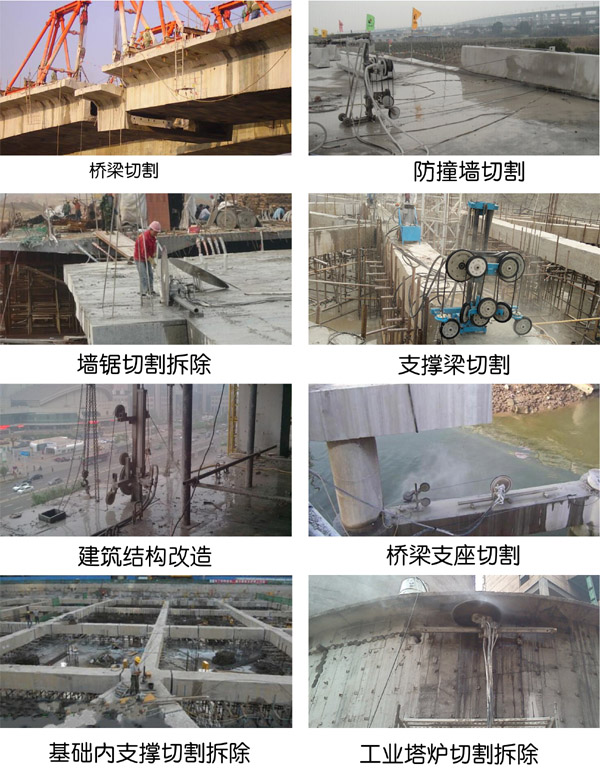 郑州混凝土切割绳锯切割-价格优惠!